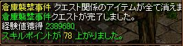 20061121052453.jpg