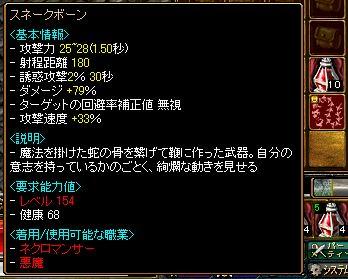 20061123065724.jpg