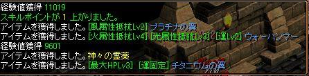 20061123065731.jpg
