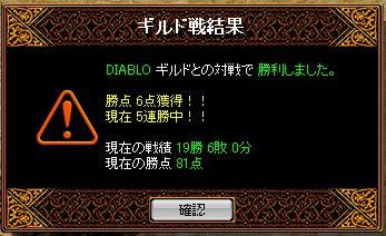 20061123065750.jpg