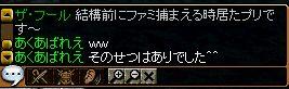 20061127051146.jpg