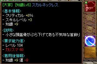 20061127051200.jpg