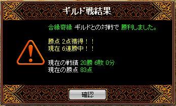 20061130112513.jpg
