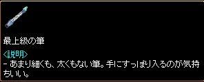 20061202150642.jpg