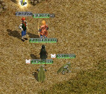 20061203235526.jpg