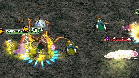 20061205184132.jpg