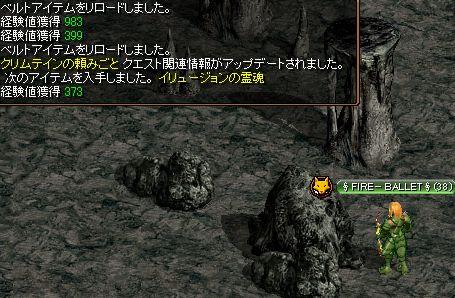 20061211131339.jpg