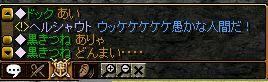 20061211131413.jpg
