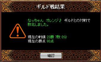 20061214144339.jpg