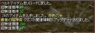 20061215042254.jpg
