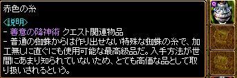 20061215042305.jpg