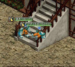 20061215045001.jpg