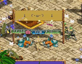 20061215045012.jpg