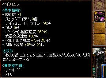 20061216134112.jpg