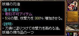 20061216134118.jpg