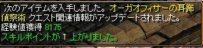 20061219184829.jpg