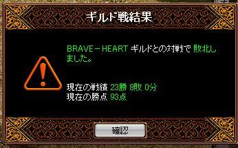 20061221170053.jpg