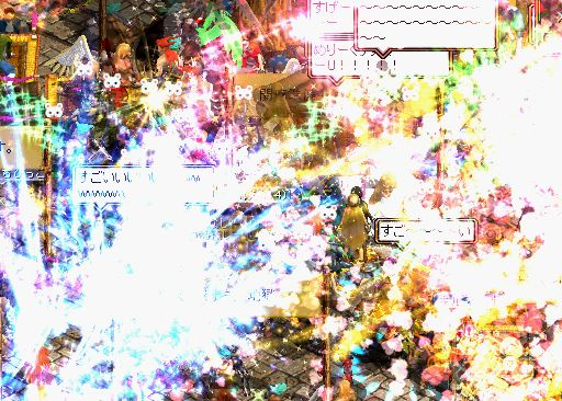 20061225215338.jpg