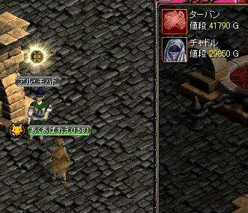 20061227041032.jpg