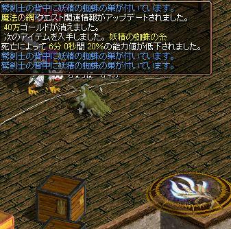20061227041048.jpg