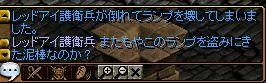 20061227041107.jpg