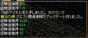 20061229094432.jpg