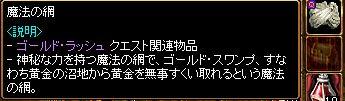 20061229094440.jpg