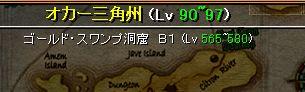 20061229094450.jpg