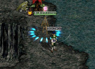 20061229094506.jpg