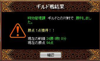 20061229094514.jpg