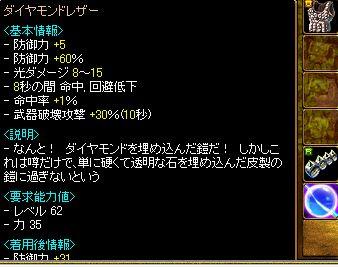 20070116023913.jpg