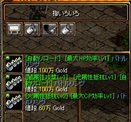 20070122192228.jpg