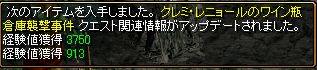 20070125042948.jpg