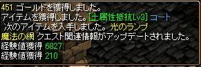 20070126062953.jpg