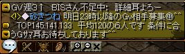 20070126063018.jpg