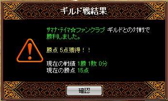 20070127041617.jpg