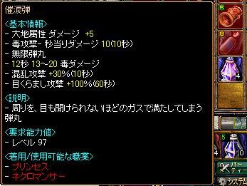 20070130091327.jpg