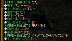 20070130091341.jpg
