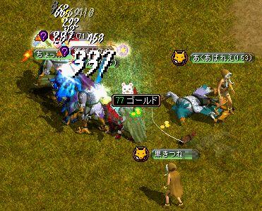 20070130091404.jpg