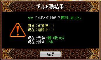 20070210091043.jpg