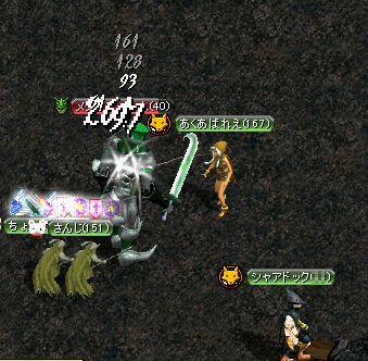 20070210091057.jpg