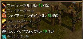 20070212082732.jpg