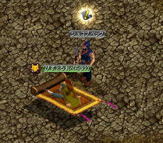 20070212082741.jpg