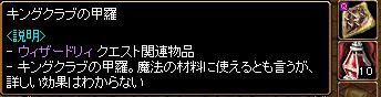 20070212091125.jpg