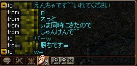 20070220132911.jpg