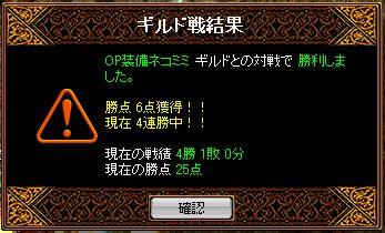 20070220132931.jpg
