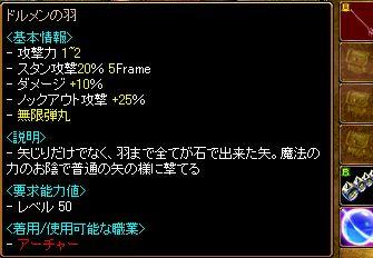 20070224144111.jpg