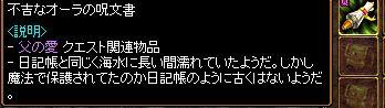 20070305021325.jpg