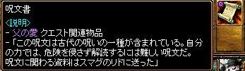 20070305021341.jpg
