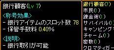 20070305021408.jpg